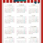 2020年レトロモダンカレンダー(年間カレンダー) UPしました。
