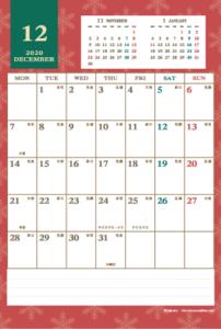 2020年12月|レトロモダンカレンダー(縦1ヶ月/ポストカード)