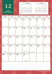 2020年12月|レトロモダンカレンダー(縦1ヶ月/A4)