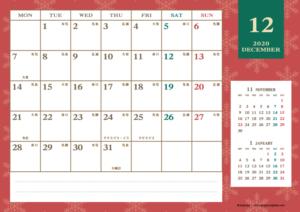 2020年12月|レトロモダンカレンダー(横1ヶ月/A4)