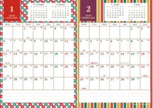 2020年1・2月|レトロモダンカレンダー(縦2ヶ月/A4)