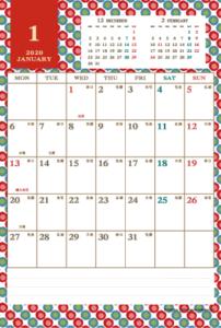 2020年1月|レトロモダンカレンダー(縦1ヶ月/ポストカード)