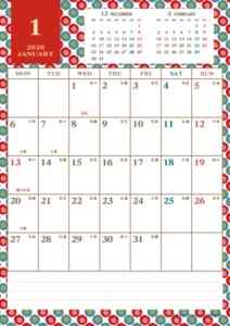 2020年1月|レトロモダンカレンダー(縦1ヶ月/A4)