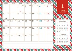 2020年1月|レトロモダンカレンダー(横1ヶ月/A4)