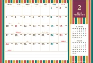 2020年2月|レトロモダンカレンダー(横1ヶ月/ポストカード)