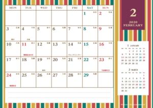 2020年2月|レトロモダンカレンダー(横1ヶ月/A4)