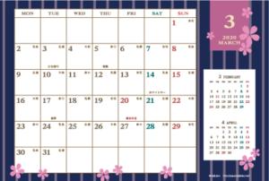 2020年3月|レトロモダンカレンダー(横1ヶ月/ポストカード)