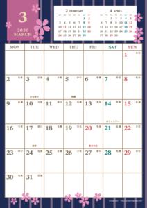 2020年3月|レトロモダンカレンダー(縦1ヶ月/A4)