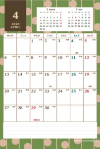 2020年4月|レトロモダンカレンダー(縦1ヶ月/ポストカード)