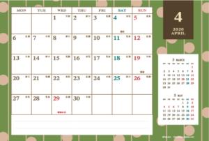 2020年4月|レトロモダンカレンダー(横1ヶ月/ポストカード)