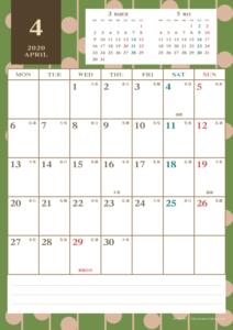 2020年4月|レトロモダンカレンダー(縦1ヶ月/A4)