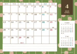 2020年4月|レトロモダンカレンダー(横1ヶ月/A4)