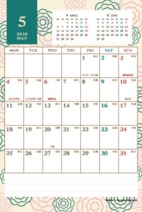 2020年5月|レトロモダンカレンダー(縦1ヶ月/ポストカード)
