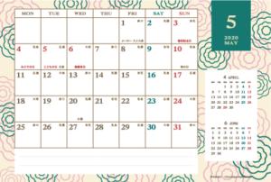 2020年5月|レトロモダンカレンダー(横1ヶ月/ポストカード)