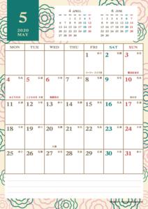 2020年5月|レトロモダンカレンダー(縦1ヶ月/A4)