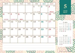 2020年5月|レトロモダンカレンダー(横1ヶ月/A4)