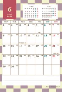 2020年6月|レトロモダンカレンダー(縦1ヶ月/ポストカード)
