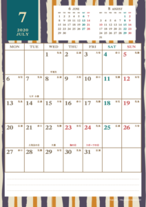 2020年7月|レトロモダンカレンダー(縦1ヶ月/A4)