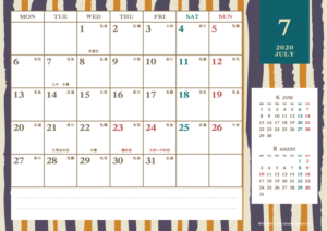 2020年7月|レトロモダンカレンダー(横1ヶ月/A4)