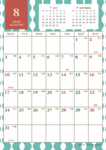 2020年8月|レトロモダンカレンダー(縦1ヶ月/A4)