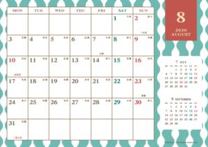 2020年8月|レトロモダンカレンダー(横1ヶ月/A4)