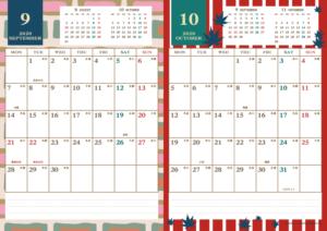 2020年9・10月|レトロモダンカレンダー(縦2ヶ月/A4)