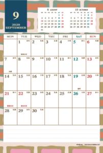 2020年9月|レトロモダンカレンダー(縦1ヶ月/ポストカード)