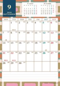 2020年9月|レトロモダンカレンダー(縦1ヶ月/A4)