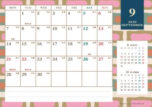 2020年9月|レトロモダンカレンダー(横1ヶ月/A4)