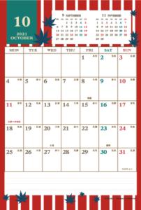 2021年10月 レトロモダンカレンダー(縦1ヶ月/ポストカード)