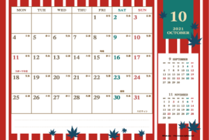 2021年10月|レトロモダンカレンダー(横1ヶ月/ポストカード)