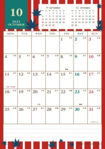 2021年10月|レトロモダンカレンダー(縦1ヶ月/A4)