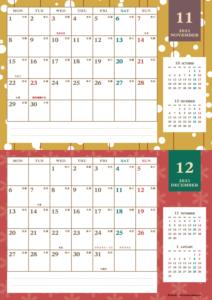 2021年11・12月|レトロモダンカレンダー(横2ヶ月/A4)