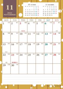 2021年11月|レトロモダンカレンダー(縦1ヶ月/A4)