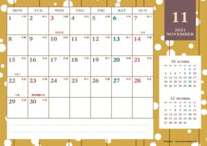 2021年11月|レトロモダンカレンダー(横1ヶ月/A4)