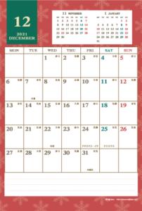 2021年12月 レトロモダンカレンダー(縦1ヶ月/ポストカード)