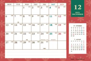 2021年12月|レトロモダンカレンダー(横1ヶ月/ポストカード)