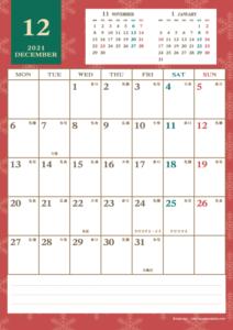 2021年12月|レトロモダンカレンダー(縦1ヶ月/A4)