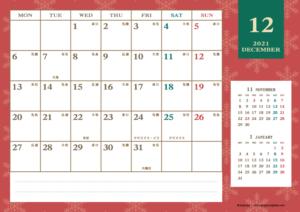 2021年12月|レトロモダンカレンダー(横1ヶ月/A4)