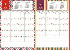 2021年1・2月|レトロモダンカレンダー(縦2ヶ月/A4)