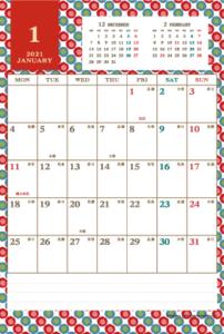2021年1月 レトロモダンカレンダー(縦1ヶ月/ポストカード)