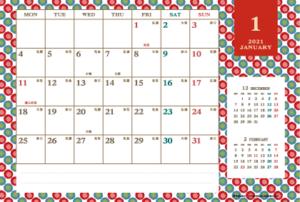 2021年1月|レトロモダンカレンダー(横1ヶ月/ポストカード)