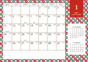 2021年1月|レトロモダンカレンダー(横1ヶ月/A4)