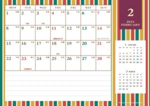 2021年2月|レトロモダンカレンダー(横1ヶ月/A4)