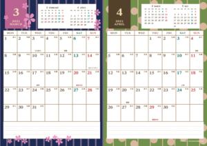 2021年3・4月|レトロモダンカレンダー(縦2ヶ月/A4)
