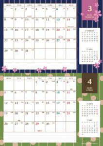 2021年3・4月|レトロモダンカレンダー(横2ヶ月/A4)