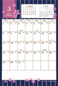2021年3月 レトロモダンカレンダー(縦1ヶ月/ポストカード)