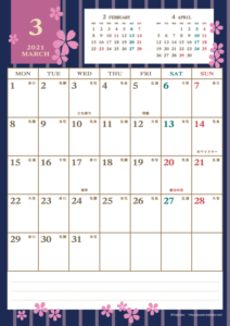 2021年3月|レトロモダンカレンダー(縦1ヶ月/A4)