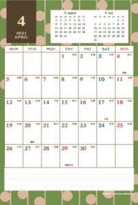 2021年4月 レトロモダンカレンダー(縦1ヶ月/ポストカード)