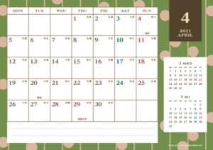 2021年4月|レトロモダンカレンダー(横1ヶ月/A4)